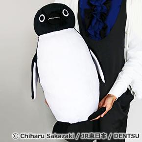 """LLサイズでお出まし! Suicaのペンギン""""ぬいぐるみ"""""""