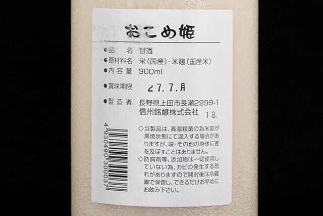 20150205_okomehime_02.jpg