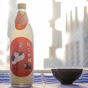 """栄養満点の""""飲む点滴""""。ノンアルコール甘酒「おこめ姫」で、元気に冬を過ごしましょう。"""