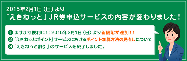 20150206_hokurikukaigyo_03.jpg