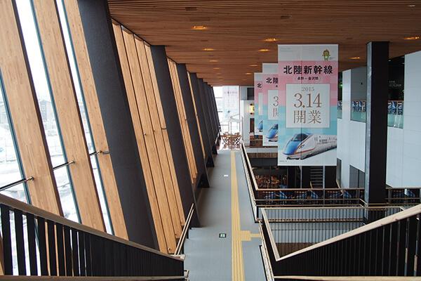 20150217_iiyama02.jpg
