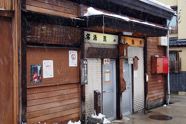20150227nozawaonsen02.jpg