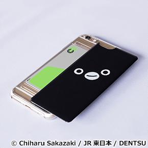 Suicaを入れられます。Suicaのペンギン iPhone 6ケース
