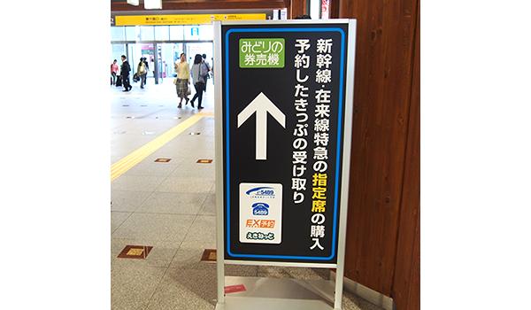 20150729_kanazawaehk02.png