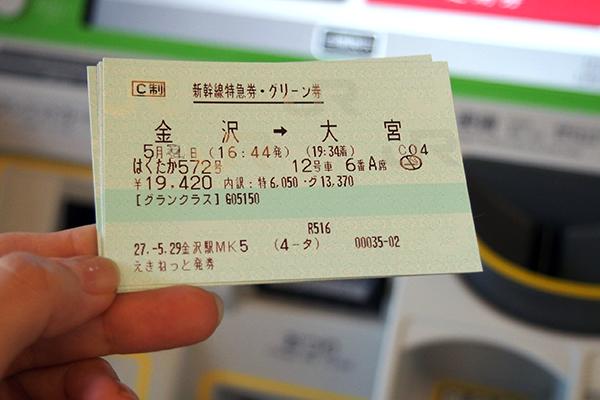 20150729_kanazawaehk05.png