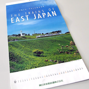 2016年版「JR東日本オリジナルカレンダー」えきねっとショッピングで販売中!