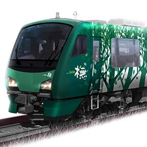 新車両も登場! 2016年夏に乗りたい、楽しい列車をご紹介!