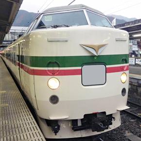 新宿から富士山エリアのお出かけに便利! 快速「富士山」毎週金曜日に運転開始!