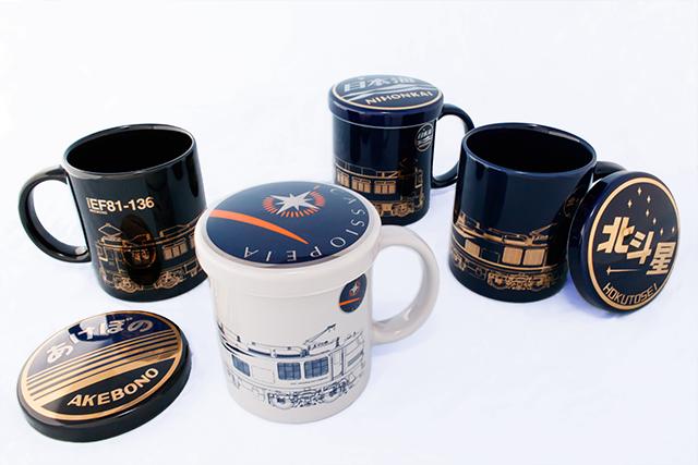 カシオペア・北斗星・あけぼの・日本海のヘッドマークがいっぱい! フタ付きマグカップ新商品