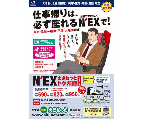 201609_nextokudane_flyer.png