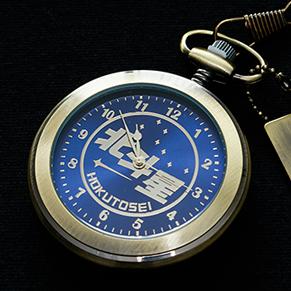 ブルートレイン「北斗星」がモチーフ! 数量限定のヘッドマーク懐中時計
