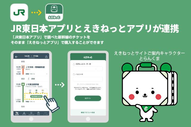 app_20200730_1.png