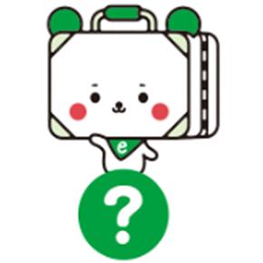 【新幹線eチケット】えきねっとサポートセンターに多いお問い合わせを「とらんくま」が答えるくま~♪