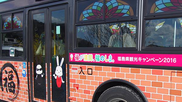 hanamiyama_bus.png