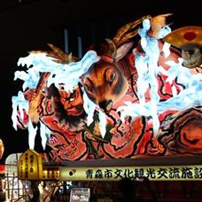 青森県「おすすめモデルコース4選」&リゾートしらかみ・風っこなど「2017青森県・函館観光キャンペーンイベント列車」情報