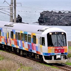 うまさぎっしり新潟の旅♪ おすすめ観光モデルコース&のってたのしい列車