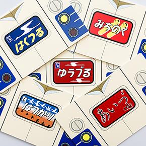 特急形寝台電車「583系」ラストラン!「えきねっとショッピング オリジナル記念グッズ」新作情報
