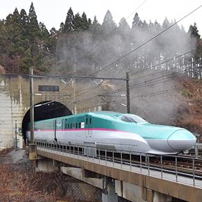 【50%割引きっぷ】東北・北海道新幹線「お先にトクだ値スペシャル」~青函トンネル開業30周年記念~