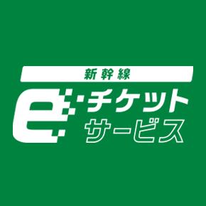 ~鉄道を安心してご乗車いただくために~JR東日本の新型コロナウイルス対策のご紹介